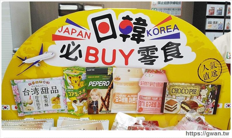 20170609155341 16 - 滋露台灣甜點風味,珍珠奶茶、鳳梨酥都包進巧克力裡 | 7-11第二件六折