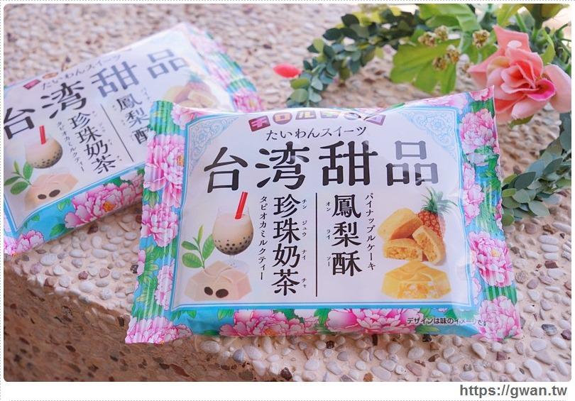 20170609155344 84 - 滋露台灣甜點風味,珍珠奶茶、鳳梨酥都包進巧克力裡 | 7-11第二件六折