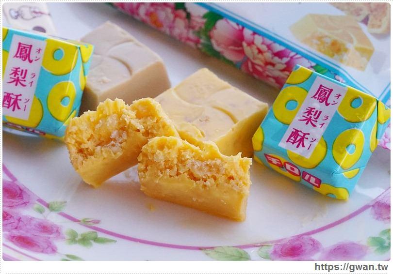 20170609155358 89 - 滋露台灣甜點風味,珍珠奶茶、鳳梨酥都包進巧克力裡 | 7-11第二件六折