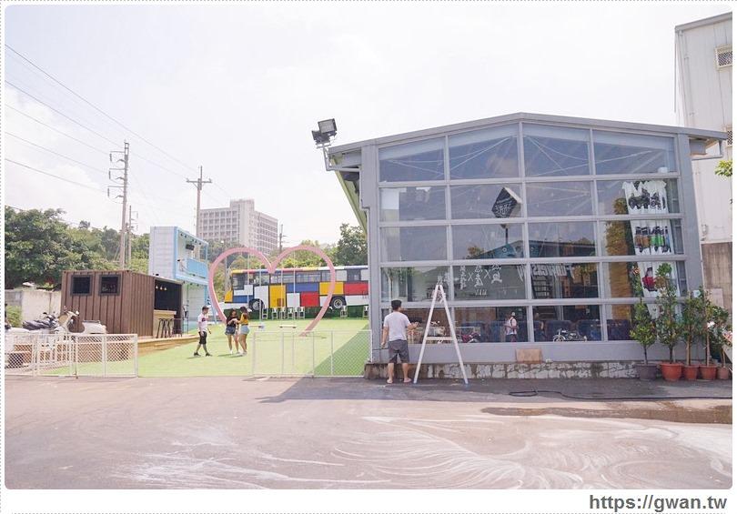 20170610023118 32 - 沙鹿夢想街 — 網美必拍的籃球牆和愛心鞦韆 | IG拍照新景點