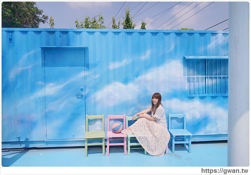 20170610023118 41 - 沙鹿夢想街 — 網美必拍的籃球牆和愛心鞦韆 | IG拍照新景點