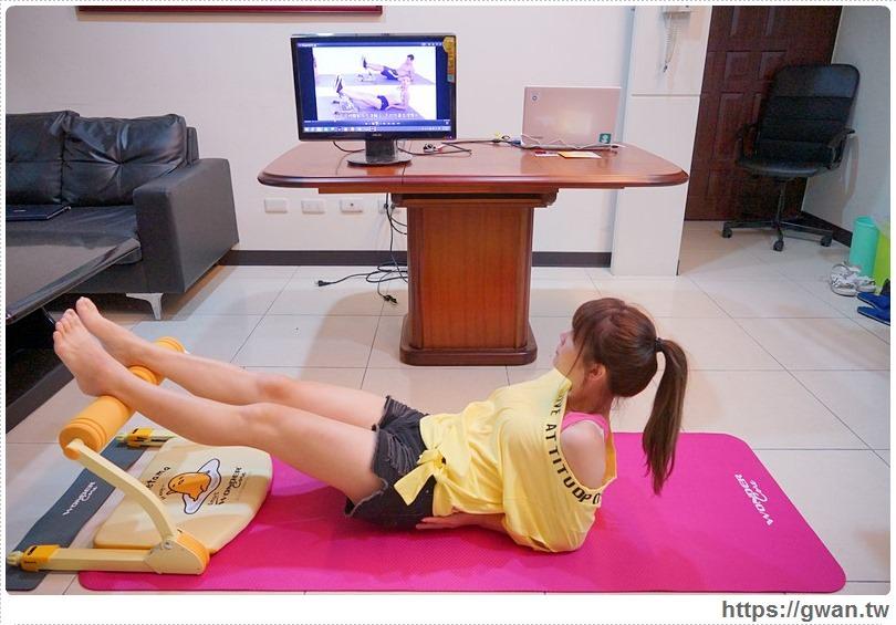 [運動健身] Wonder Core Smart健身機 — 在家也能輕鬆練核心 | 台灣獨家蛋黃哥限量版,療癒健身機