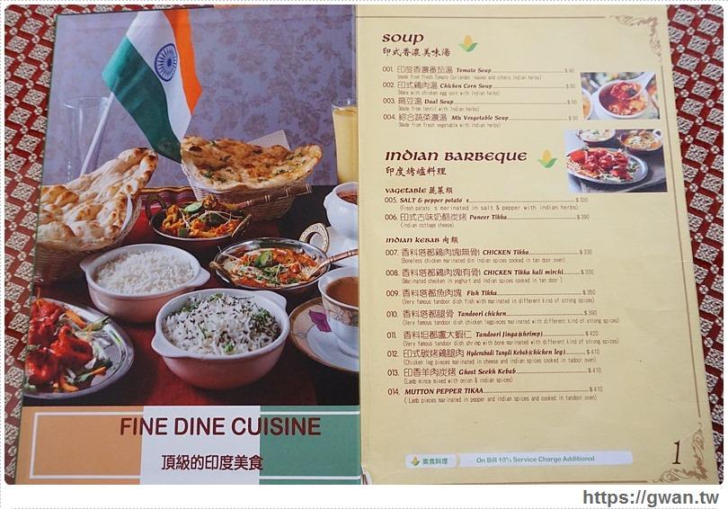 20170612180419 10 - 熱血採訪 | 斯里印度餐廳 -- 印度主廚坐鎮的道地印度料理