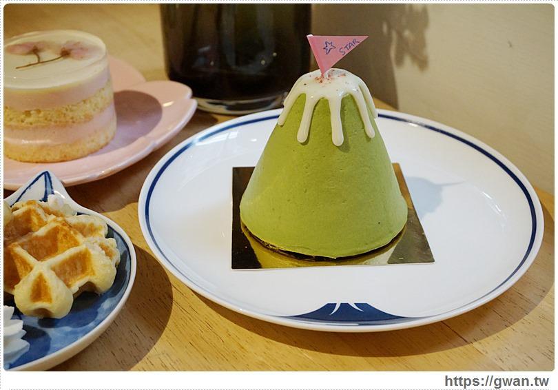 [台南美食●中西區] MACK A WISH 菜單 — 一天限量三顆的小富士甜點 | 老屋日式甜點店
