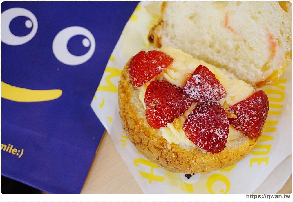 [中和美食●中和環球] 黃色麥斯 Yellow Matters — 波蘿包裡藏驚喜 | 草莓、拉絲,還有隱藏版麻婆豆腐波蘿包