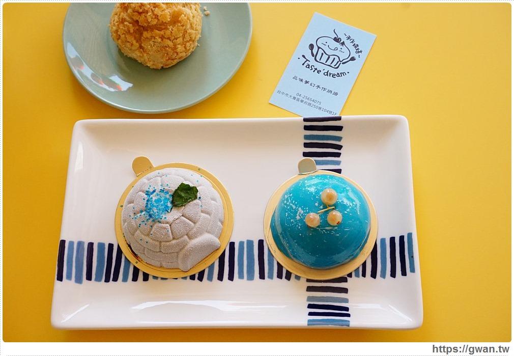 20170703232533 58 - Taste'dream — 把星空、雪屋都裝進盤子裡 | 7/16前甜點85折