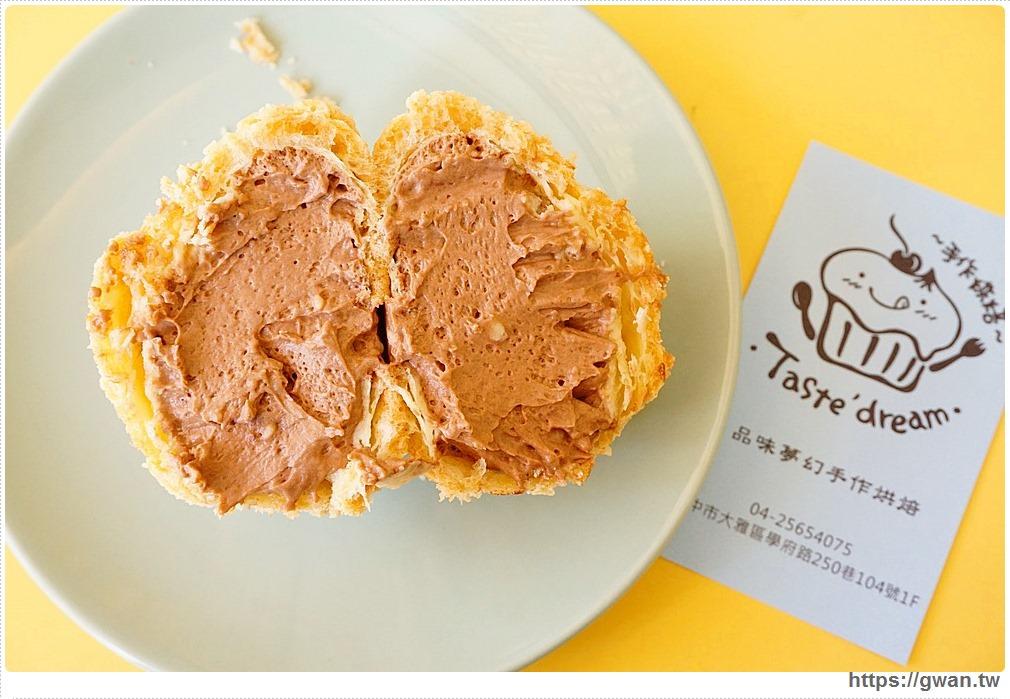 20170703232549 30 - Taste'dream — 把星空、雪屋都裝進盤子裡 | 7/16前甜點85折