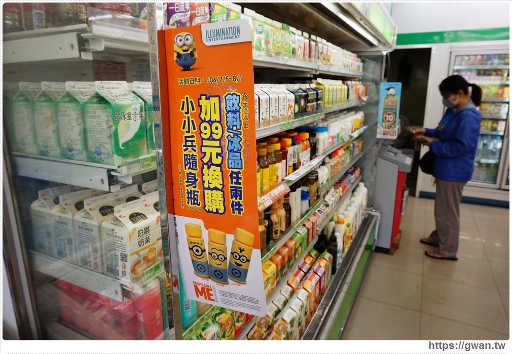 20170705133843 90 - 小小兵芒果牛奶冰沙來囉!! 7/5上市~三種杯款可收集