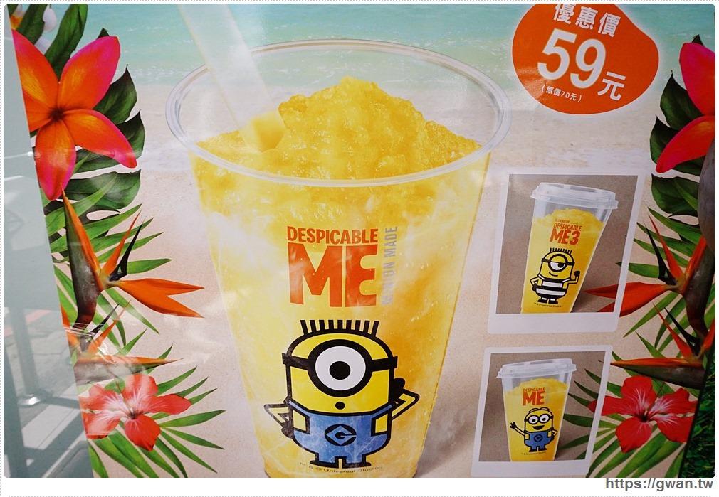 20170705133848 36 - 小小兵芒果牛奶冰沙來囉!! 7/5上市~三種杯款可收集