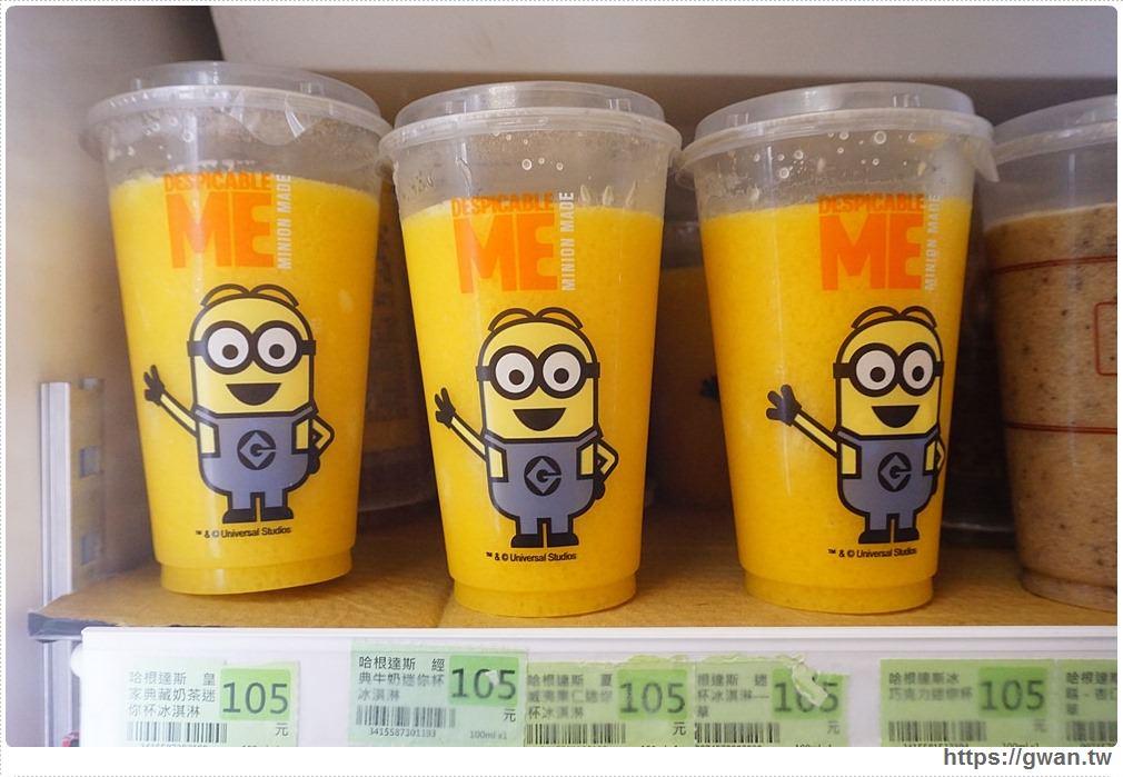 全家便利商店–小小兵芒果牛奶冰沙來囉!! 7/5上市~愛文芒果+土芒果,三種杯款可收集