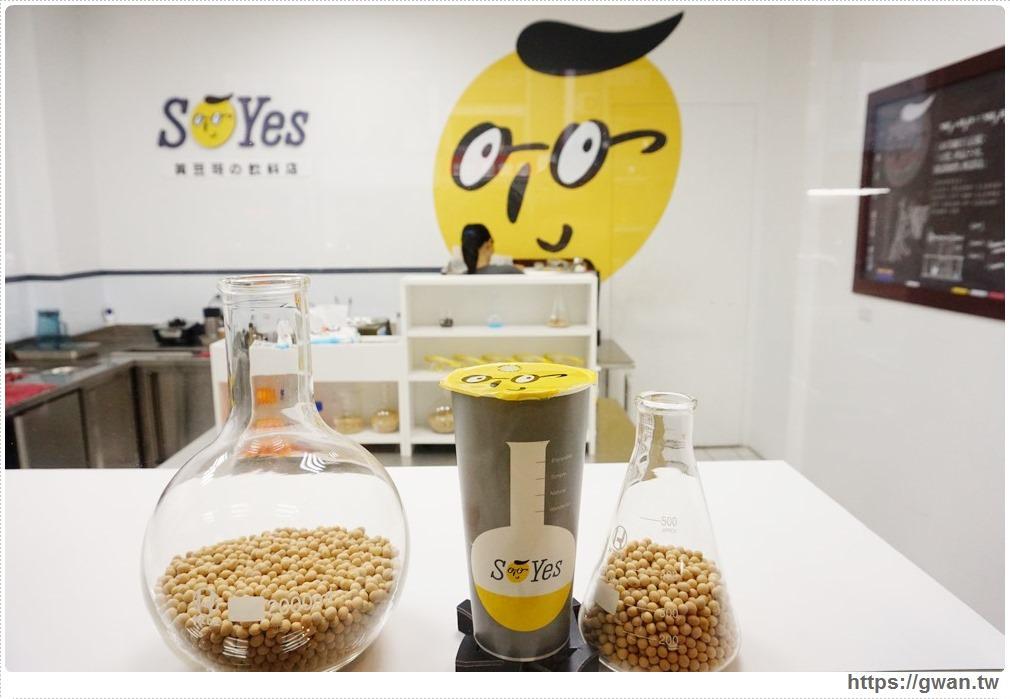 20170705232136 56 - SOYes 黃豆哥 — 不是拉麵的特權~飲料也有自助點餐機