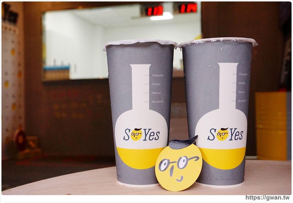 20170705232150 3 - SOYes 黃豆哥 — 不是拉麵的特權~飲料也有自助點餐機