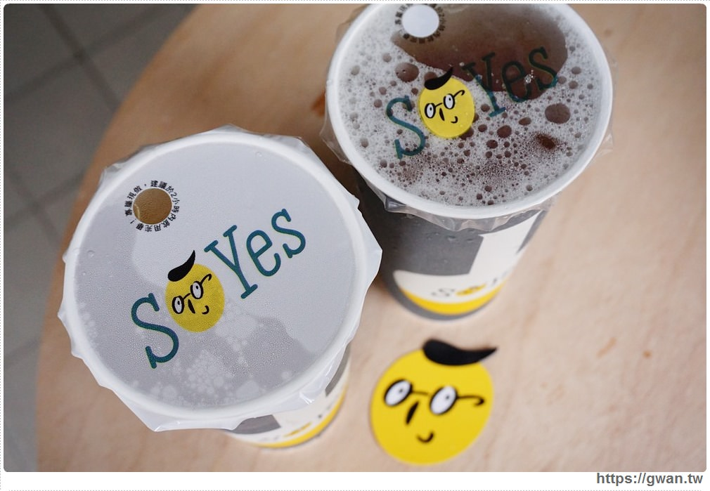 20170705232159 26 - SOYes 黃豆哥 — 不是拉麵的特權~飲料也有自助點餐機