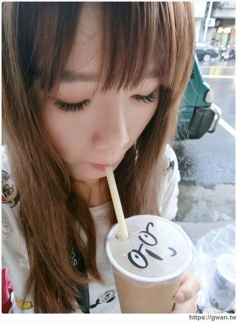 20170705232202 28 - SOYes 黃豆哥 — 不是拉麵的特權~飲料也有自助點餐機