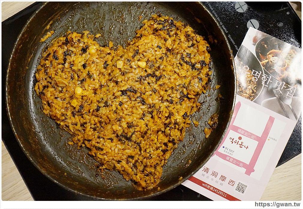 20170708211211 31 - 熱血採訪 | 三清洞摩西年糕鍋 — 加倍起司濃郁好吃,吃完還可煮炒飯
