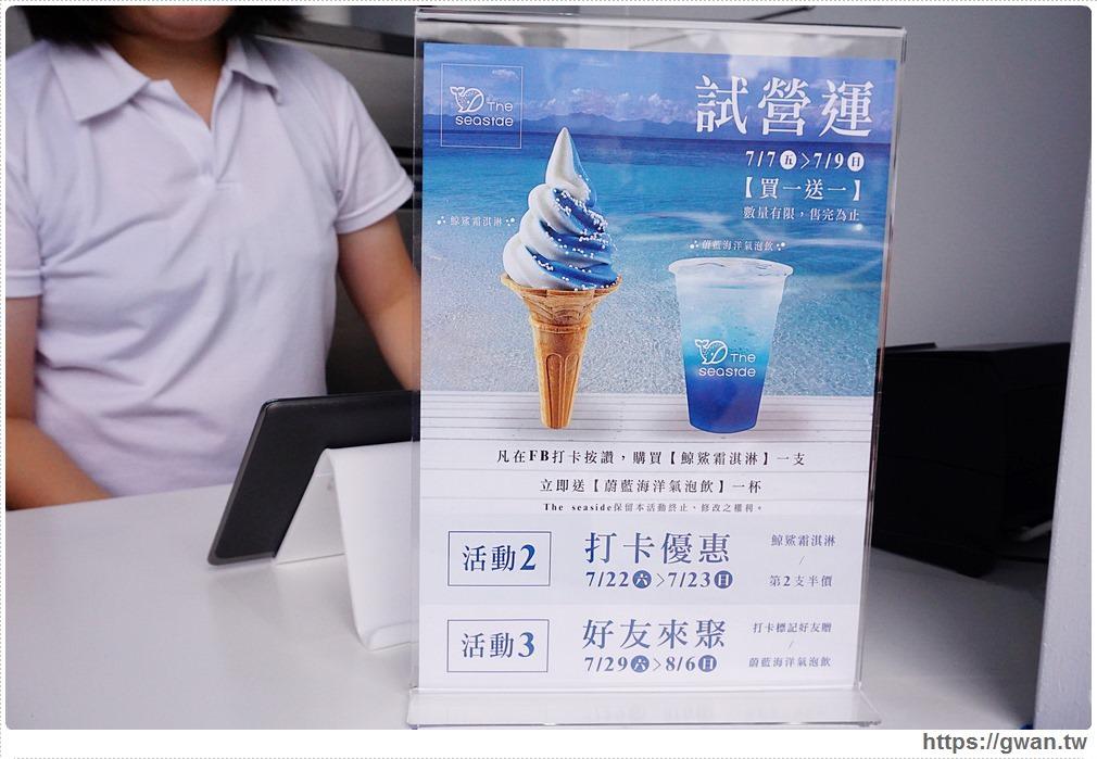20170709140334 68 - The Seaside -- 一中新開幕 | 藍白相間的鯨鯊霜淇淋