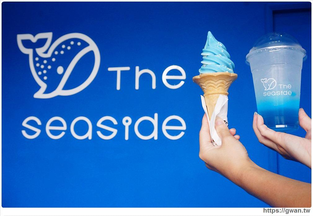 20170709140337 9 - The Seaside -- 一中新開幕 | 藍白相間的鯨鯊霜淇淋