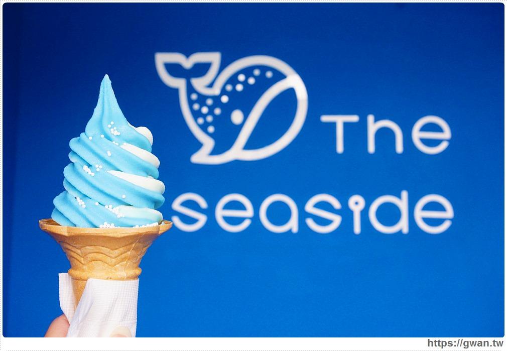 20170709140338 28 - The Seaside -- 一中新開幕 | 藍白相間的鯨鯊霜淇淋
