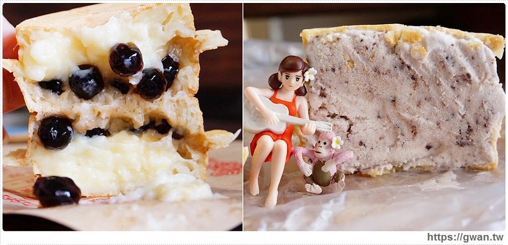 [台中美食●西屯區] 六分甜紅豆餅 — 爆料珍奶、冰淇淋紅豆餅   還有隱藏版,超療癒的微笑雞蛋糕