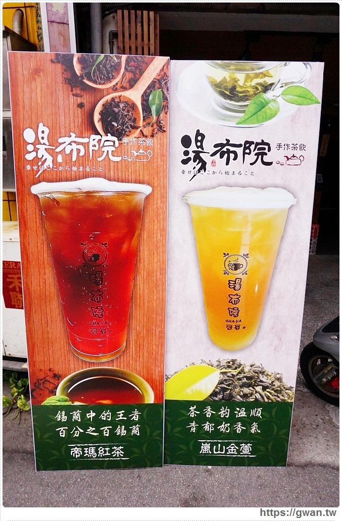 20170711132725 59 - 湯布院 -- 逢甲新開日式風格飲料店,還有拍照字卡