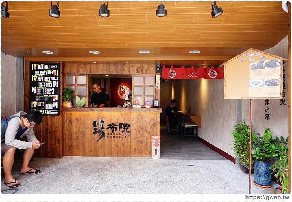 20170711132726 21 - 湯布院 -- 逢甲新開日式風格飲料店,還有拍照字卡