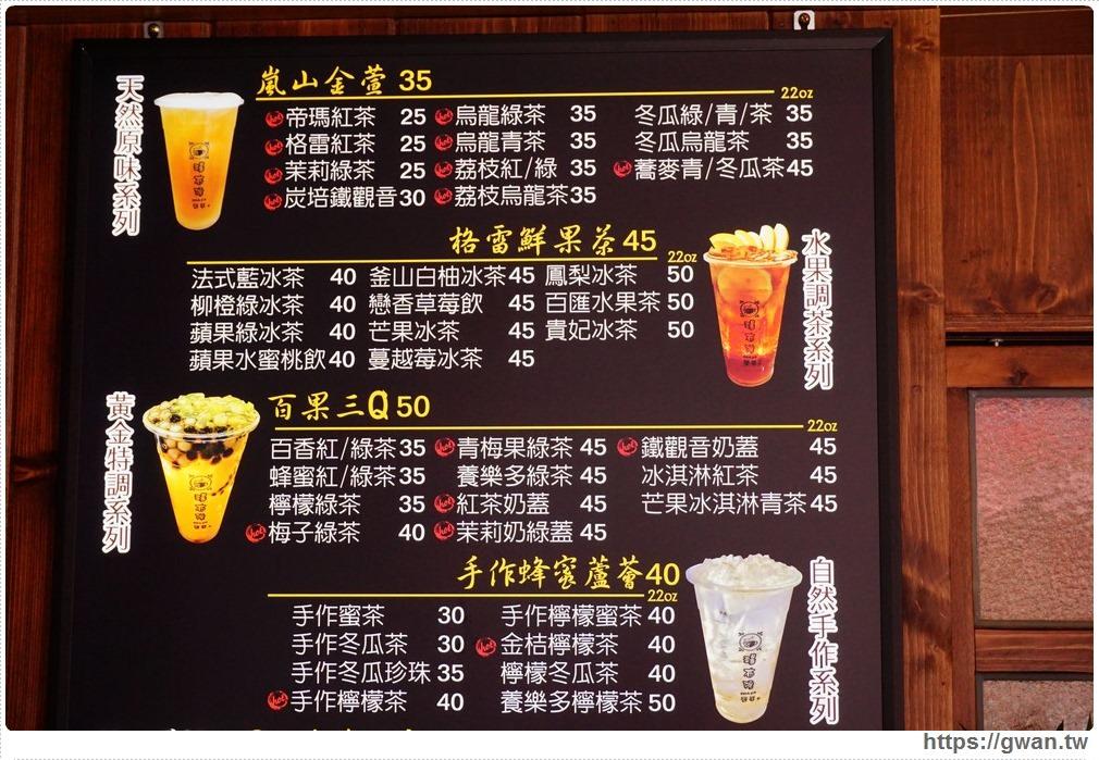 20170711132731 78 - 湯布院 -- 逢甲新開日式風格飲料店,還有拍照字卡