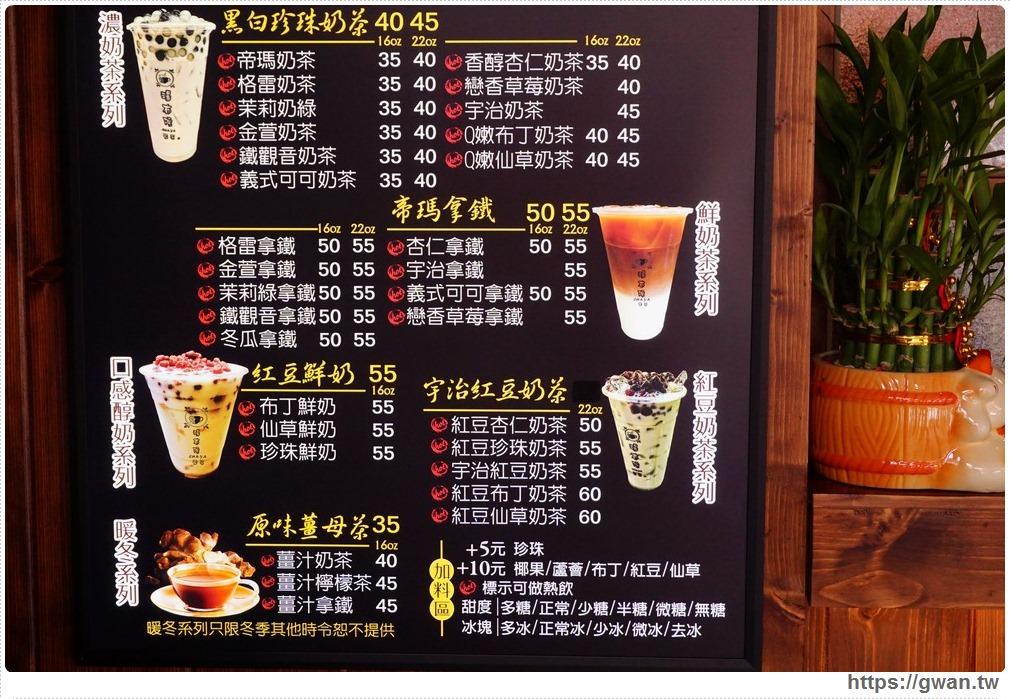 20170711132733 56 - 湯布院 -- 逢甲新開日式風格飲料店,還有拍照字卡