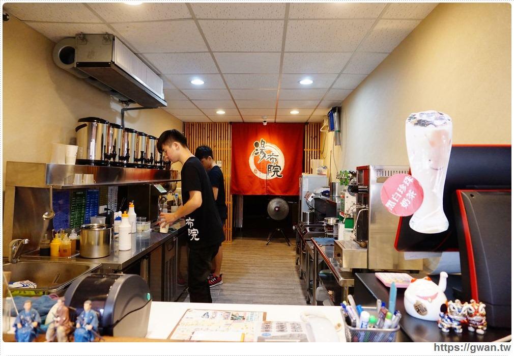 20170711132735 76 - 湯布院 -- 逢甲新開日式風格飲料店,還有拍照字卡