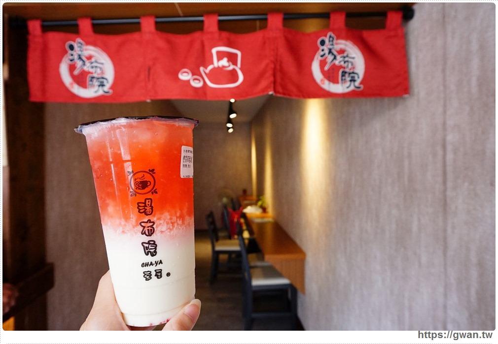 20170711132739 67 - 湯布院 -- 逢甲新開日式風格飲料店,還有拍照字卡
