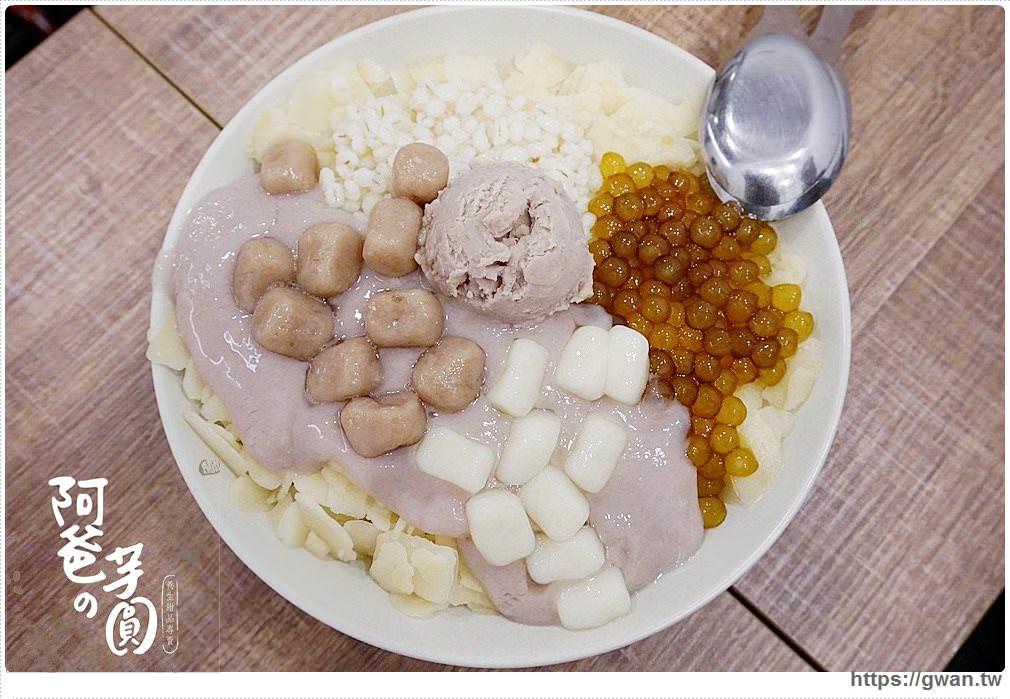 [捷運美食●頂溪站]  阿爸の芋圓 — 永和樂華夜市超人氣排隊芋泥冰 | 獨家碳燒蔗片冰