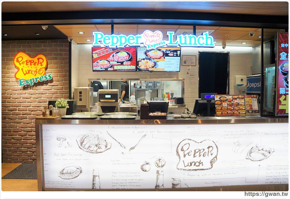 20170716152836 62 - 熱血採訪 | Pepper Lunch 胡椒廚房 — 7/14~23 主餐第二件半價,還有飲料無限暢飲