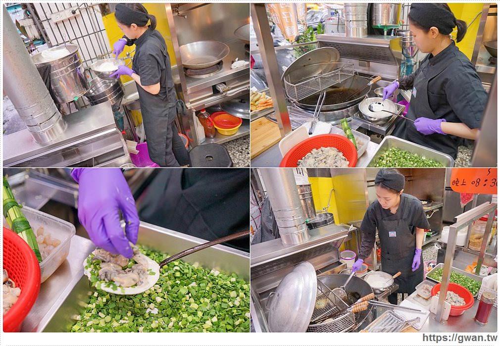 20170716180356 19 - 熱血採訪 | 蚵嗲達人 — 隱藏版再進化,會拉絲的海鮮蚵仔披薩