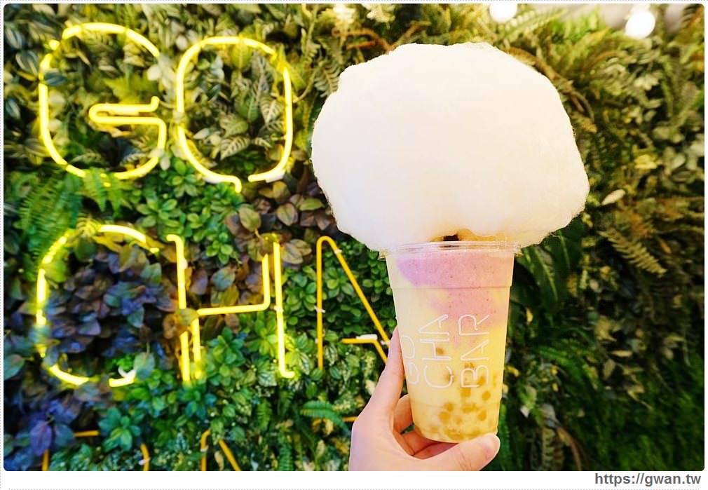 [捷運美食●中山站] GOCHA BAR — 夢幻的棉花糖雲朵白日夢 | 現打果汁、果昔專賣