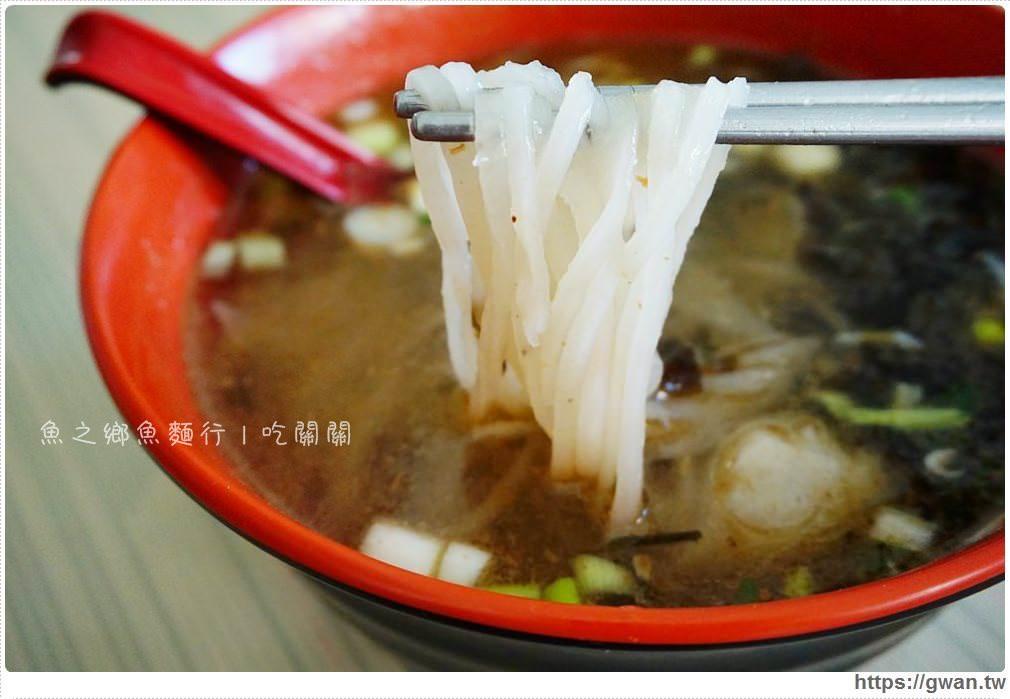[馬祖美食●北竿] 魚之鄉魚麵行 — 用魚漿做的麵條 | 北竿特色小吃