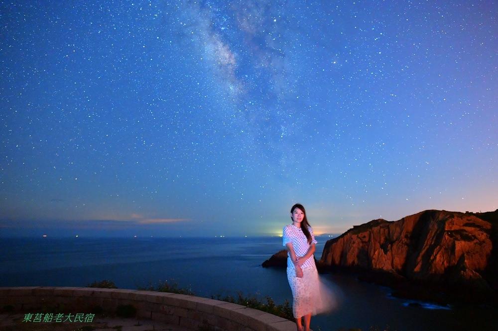 [馬祖景點●東莒] 一個晚上拍盡馬祖藍眼淚、星空與銀河 | 東莒船老大民宿