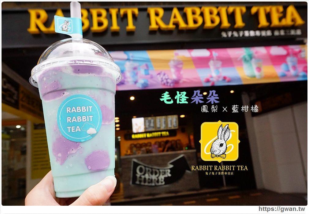 [捷運美食●南京三民站] 兔子兔子茶飲 — 不用飛韓國也不必去迪士尼就能喝到超酷的毛怪雲朵冰沙