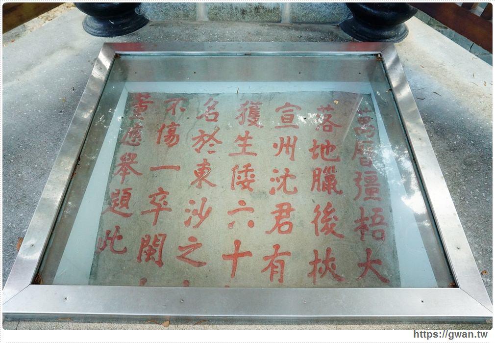 [馬祖景點●東莒] 大埔石刻 — 國家指定三級古蹟 | 也是藏寶圖,破解就能找到東莒的寶藏