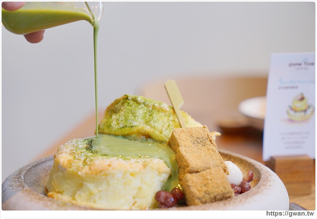 [台中咖啡廳●審計新村] 成真咖啡菜單 — 抹茶紅豆舒芙蕾厚鬆餅   文青IG打卡牆