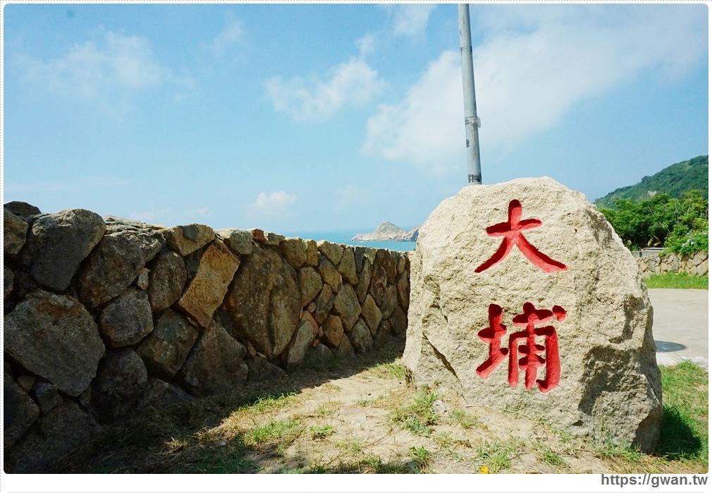 [馬祖景點●東莒] 大浦聚落 — 昔日的繁華漁村 | 馬祖聚落保存區,遊客必訪的閩東傳統建築