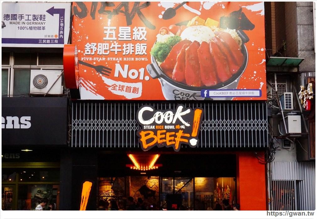 20170811014447 35 - 熱血採訪 | CooK BEEF 酷必牛排飯 — 台北開幕排到哭的牛排飯來台中囉