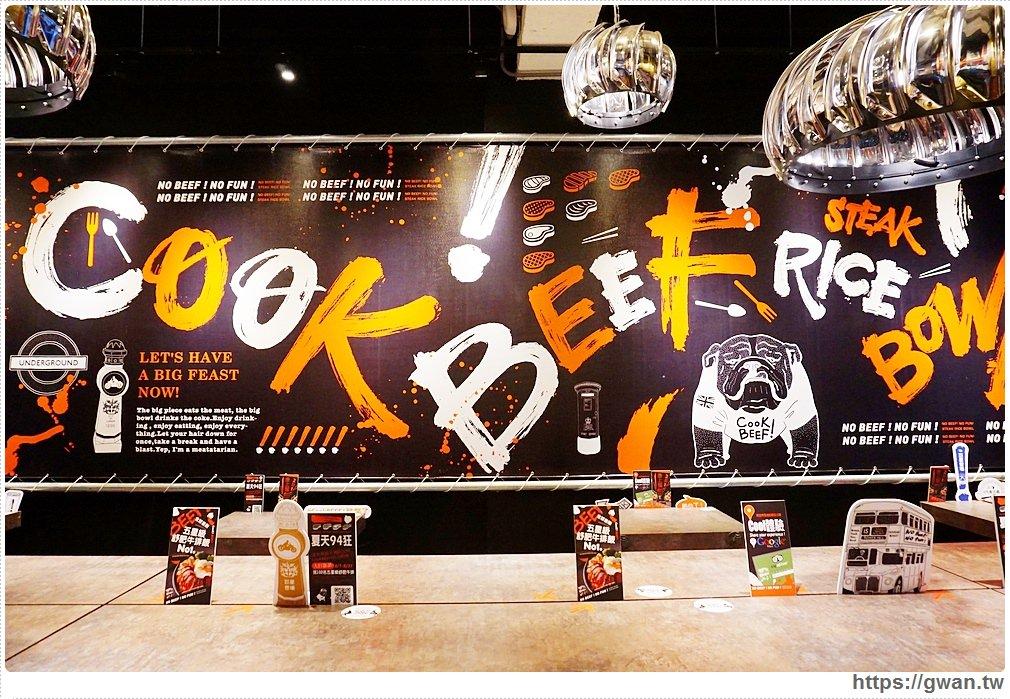 20170811014454 74 - 熱血採訪 | CooK BEEF 酷必牛排飯 — 台北開幕排到哭的牛排飯來台中囉