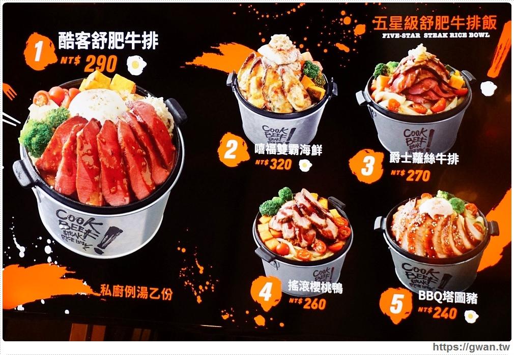 20170811014510 64 - 熱血採訪 | CooK BEEF 酷必牛排飯 — 台北開幕排到哭的牛排飯來台中囉