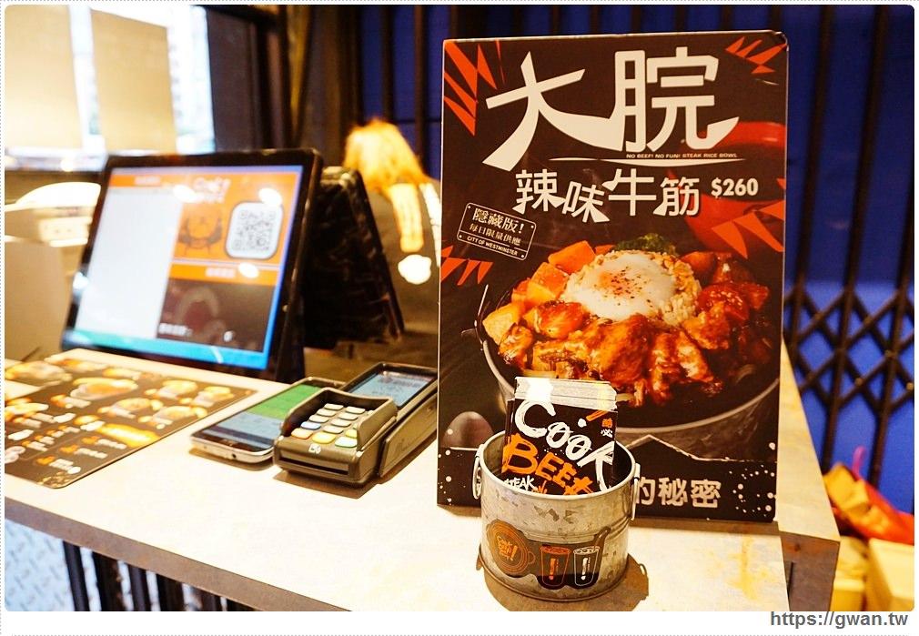20170811014511 26 - 熱血採訪 | CooK BEEF 酷必牛排飯 — 台北開幕排到哭的牛排飯來台中囉