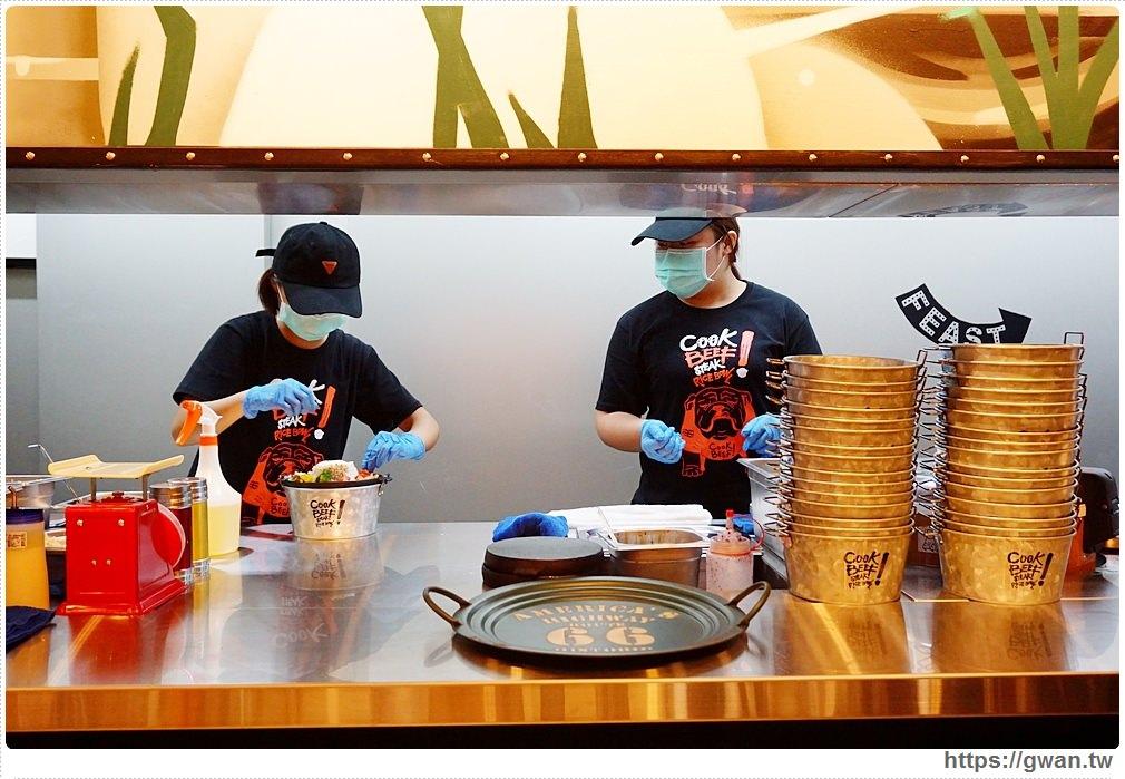 20170811014512 18 - 熱血採訪 | CooK BEEF 酷必牛排飯 — 台北開幕排到哭的牛排飯來台中囉
