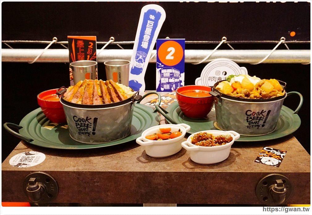 20170811014514 75 - 熱血採訪 | CooK BEEF 酷必牛排飯 — 台北開幕排到哭的牛排飯來台中囉