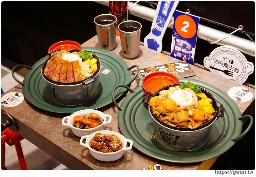 [台中美食●北區] CooK BEEF 酷必牛排飯 — 台北開幕排到哭的牛排飯來台中囉,還有限量隱藏版 | 開幕前三天買一送一