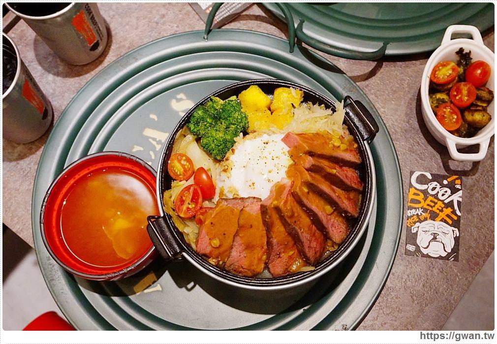20170811014516 69 - 熱血採訪 | CooK BEEF 酷必牛排飯 — 台北開幕排到哭的牛排飯來台中囉