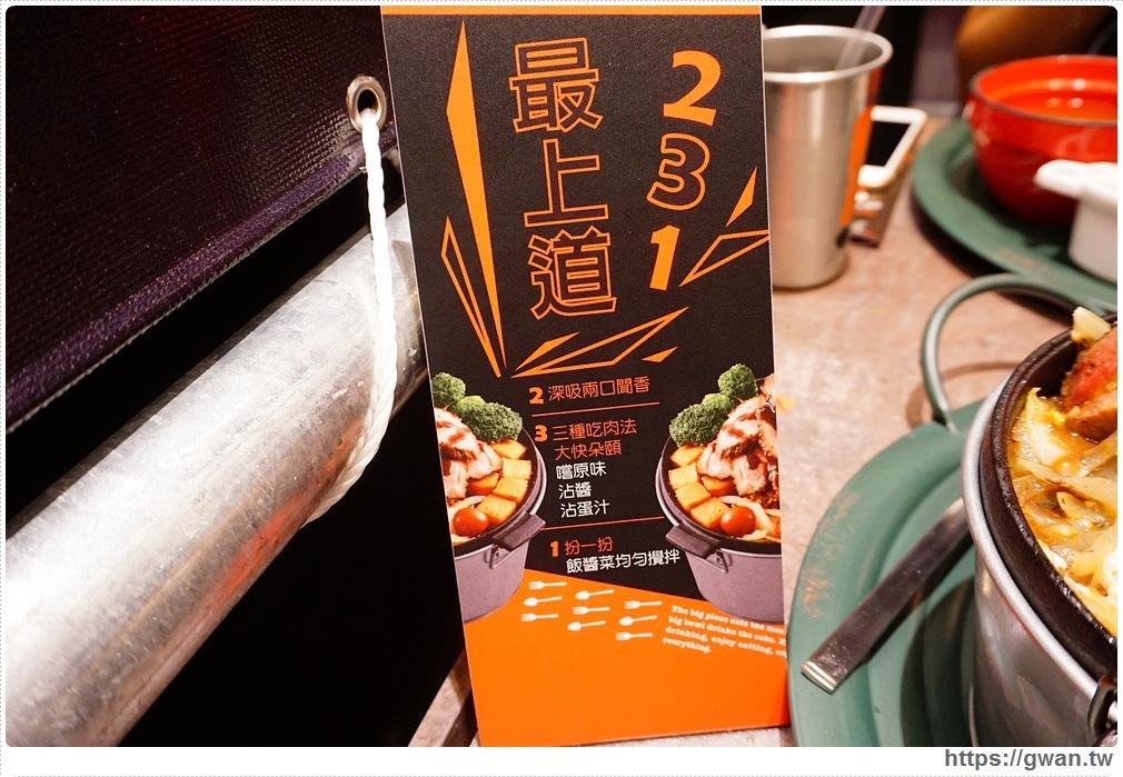 20170811014516 87 - 熱血採訪 | CooK BEEF 酷必牛排飯 — 台北開幕排到哭的牛排飯來台中囉