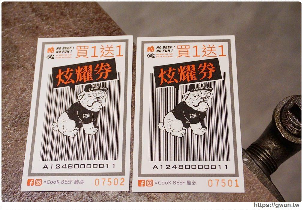 20170811014543 63 - 熱血採訪 | CooK BEEF 酷必牛排飯 — 台北開幕排到哭的牛排飯來台中囉