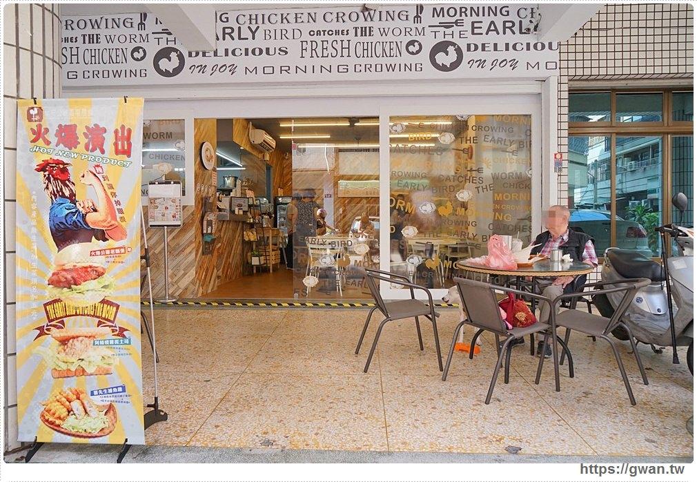 20170817155455 21 - 熱血採訪 | 早安公雞農場晨食 — 台中人氣早餐開新店